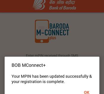 BOB MConnect Plus MPIN Generation