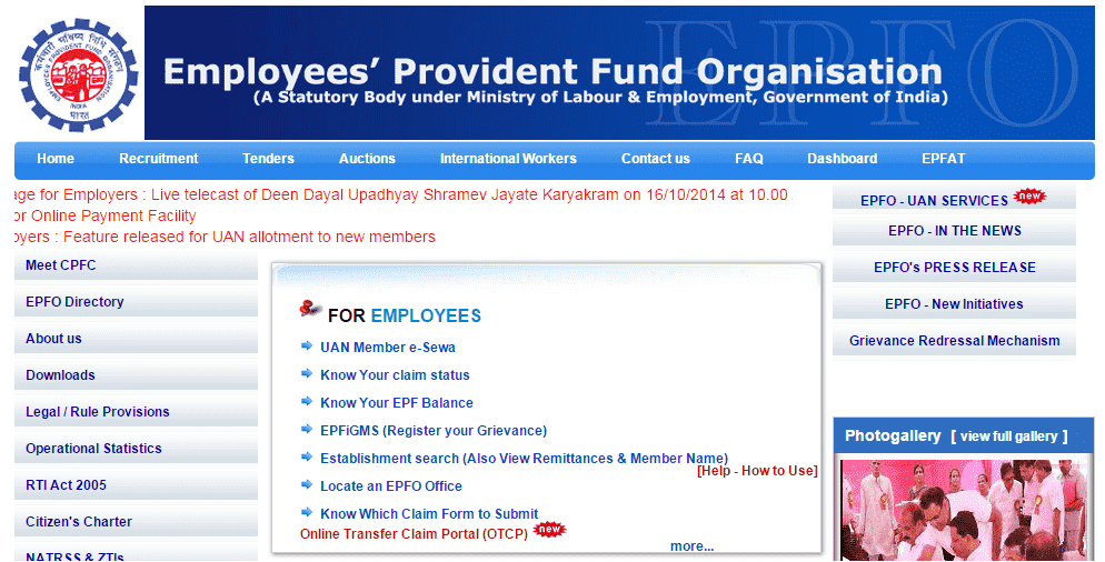 EPF Balance Check Online – Ways to Check PF Account Balance Status