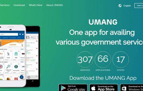 EPF UMANG App