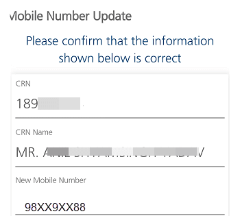 Mobile Number confirmation