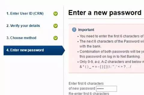 New Password for Kotak net banking account