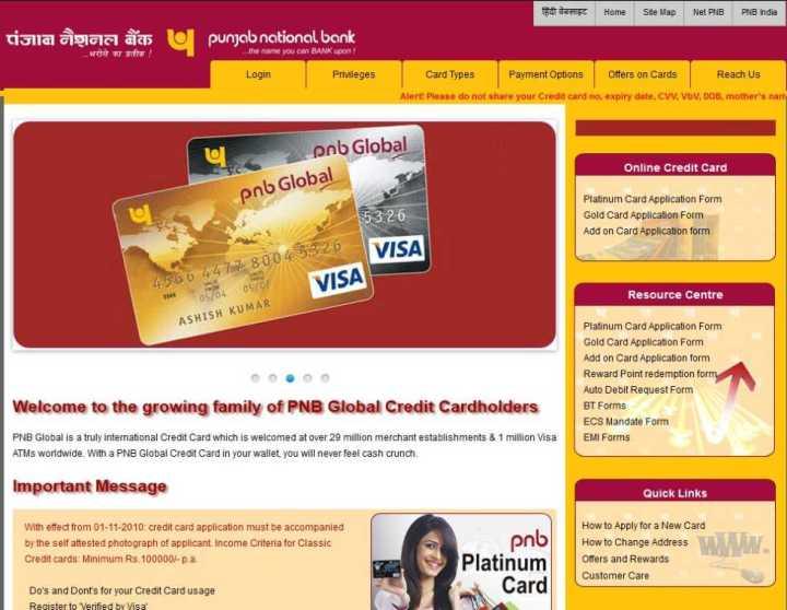 PNB credit card